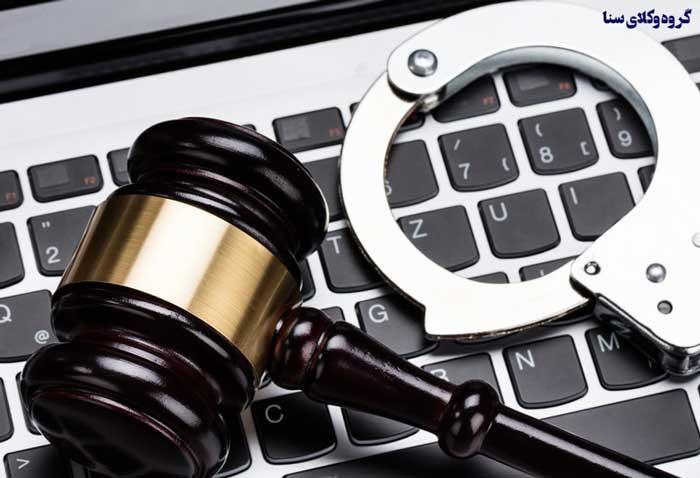 جرم اخاذی در فضای مجازی