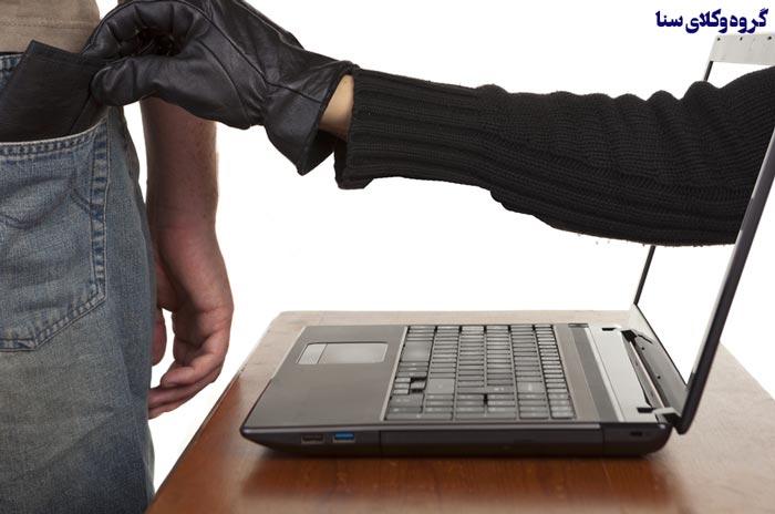 کلاهبرداری و اخاذی در فضای مجازی