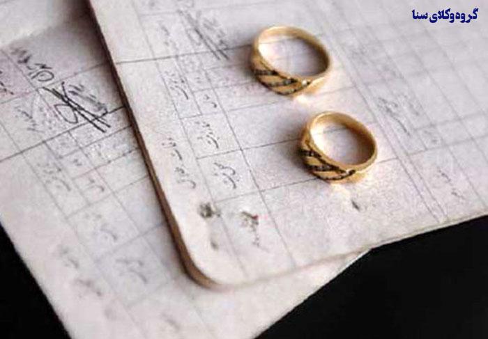 گواهی تجرد چیست
