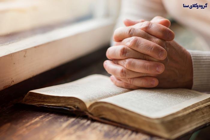 ارتداد یعنی چه و حکم و مجازات شخص مرتد