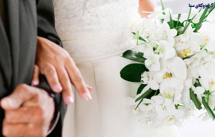 ازدواج و نکاح چیست؟
