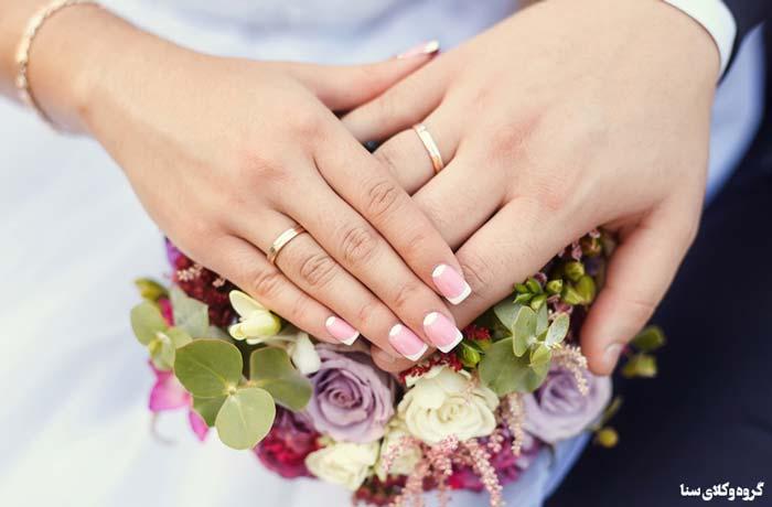 ازدواج یعنی چه (ازدواج موقت، دائم، نکاح و طلاق)