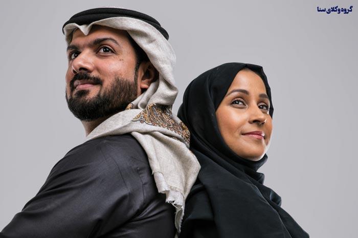 آیا در اسلام به حقوق زن توجه شده است؟