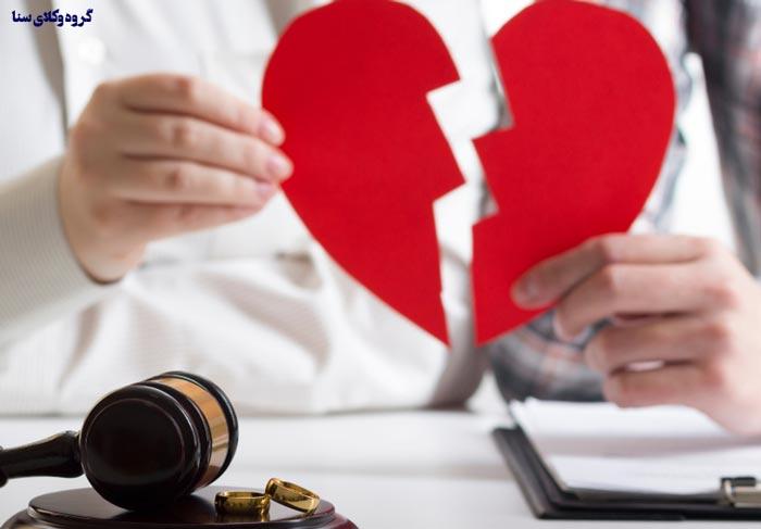 بهترین وکیل طلاق و خانواده در تهران