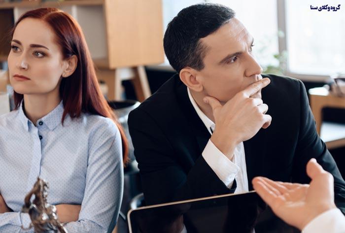 وکیل موفق در زمینه طلاق باید چگونه باشد؟