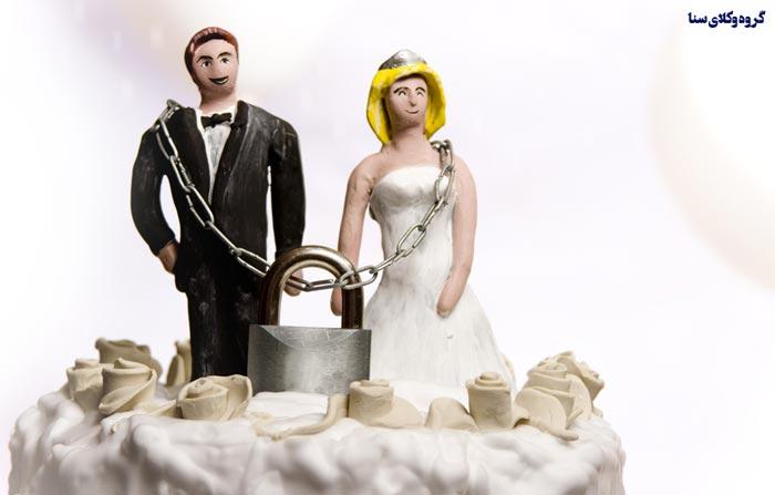 تکلیف ازدواج اجباری چیست؟