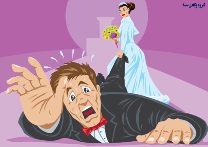 آیا در ازدواج اجباری حق طلاق بوجود می آید؟