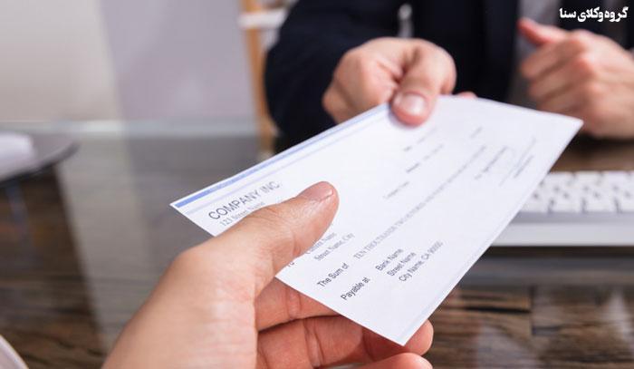 طریقه نوشتن چک بانکی و چک های بانکی و انواع آن
