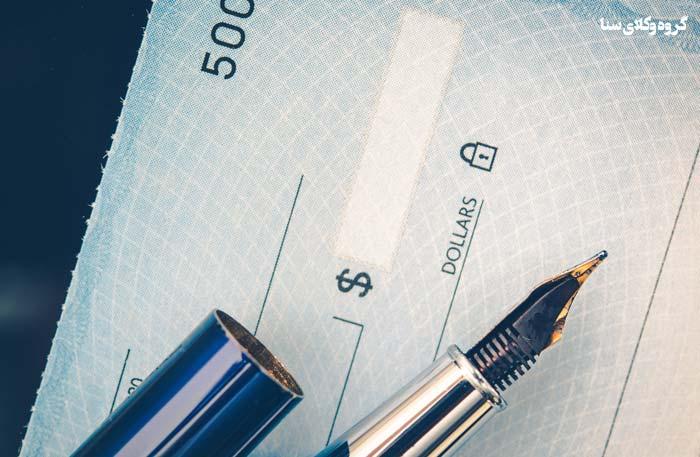 مجازات صادر کردن چکهای بلامحل