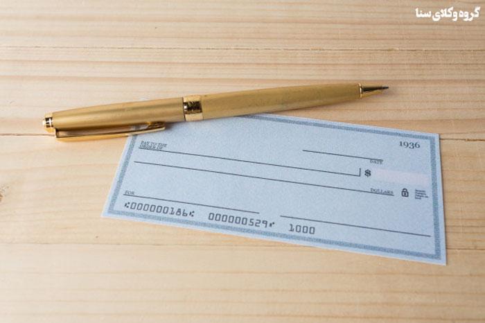 مواردی که باید برای درست نوشتن چک رعایت کرد: