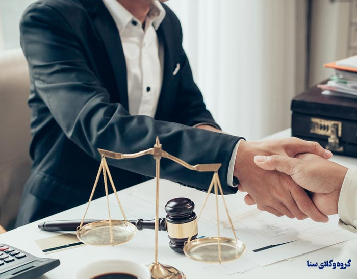 برسی ماده 141 قانون تجارت