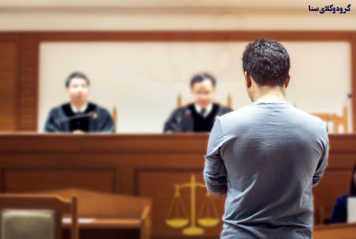 منظور از خلاف شرع بین در ماده ۴۷۷ آیین دادرسی کیفری چیست؟