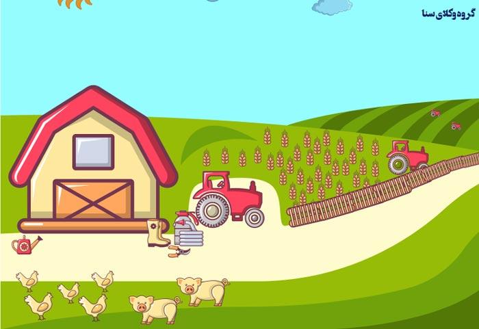 تفاوت مزارعه و مساقات