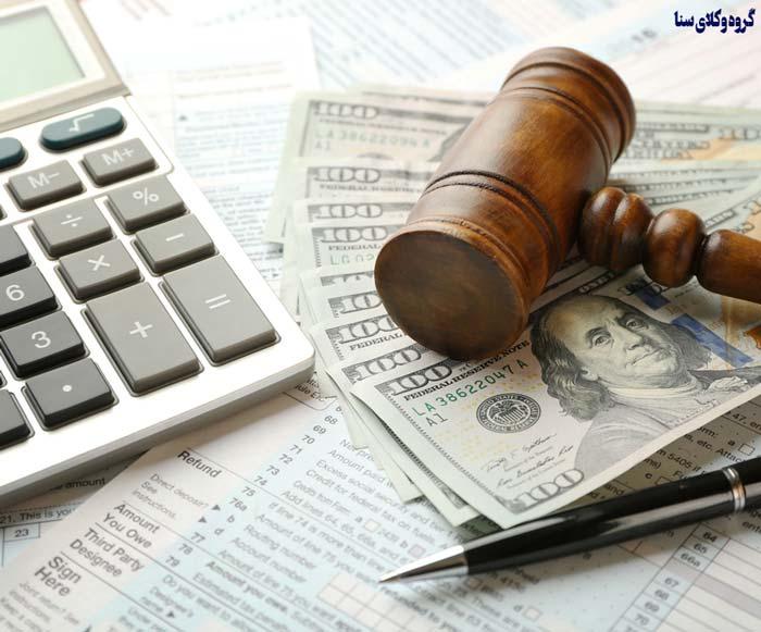 نرخ مالیات بر درآمد طبق ماده ۱۳۱ قانون مالیات های مستقیم