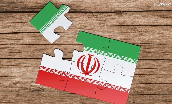 شرایط ترک تابعیت ایران چیست؟ آیا این امکان رجوع وجود دارد؟