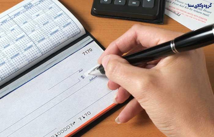ماده ۲ قانون صدور چک جدید