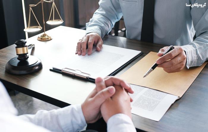 اقسام حقوق مالی کدامند؟