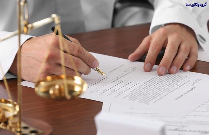حقوق مالی و تفاوت حقوق عینی با حقوق دینی