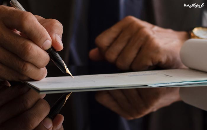 ماده سه قانون صدور چک چه می گوید؟
