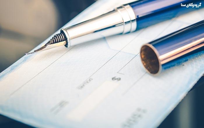 تکالیف صادر کننده چک پس از صدور آن
