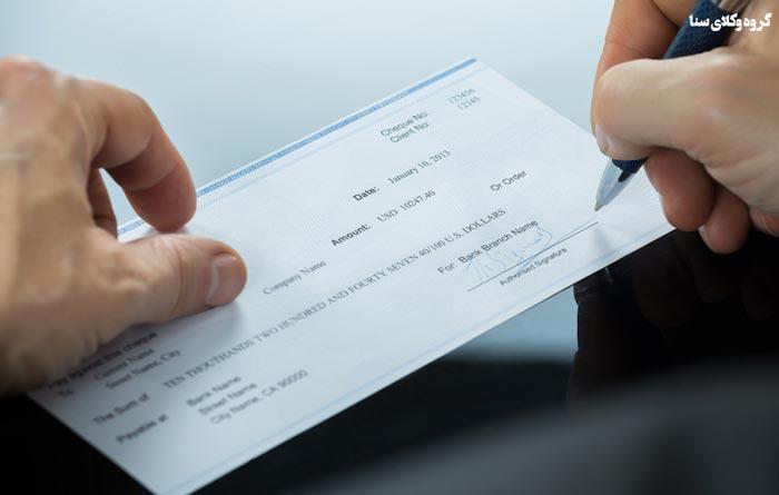 منظور از چک حقوقی چیست؟