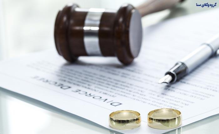 طلاق قضایی اما این شرایط عسر و حرج زن چه شرایطی است؟