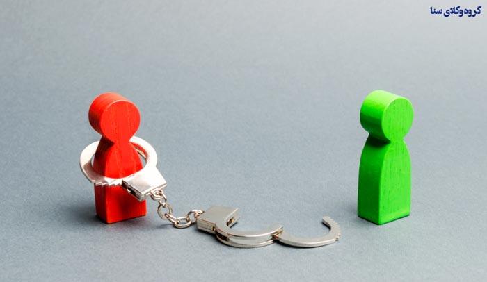 طلاق قضایی و طلاق توافقی