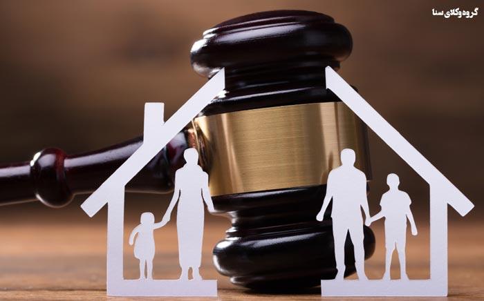 طلاق قضایی چیست؟