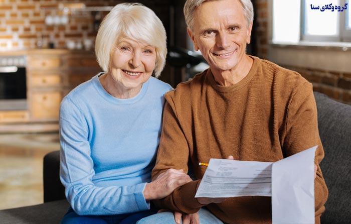 مستمری بازنشستگی و محاسبه آن