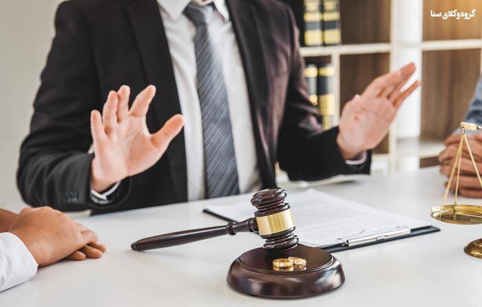 طلاق در قانون مدنی و ماده ۱۱۳۳
