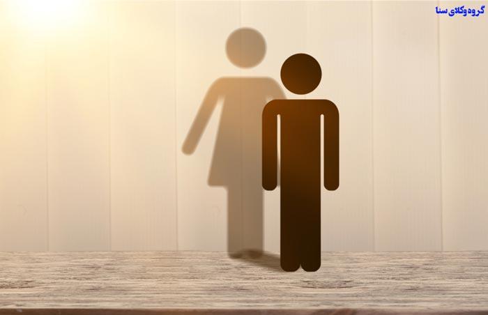 نظر برخی مراجع و علما درباره ی عمل تغییر جنسیت