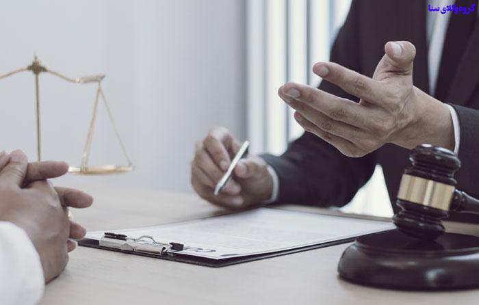 شرایط تحقق جرم تظاهر و مداخله در وکالت چیست؟