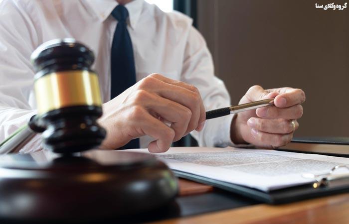 نحوه شکایت از وکیل متظاهر
