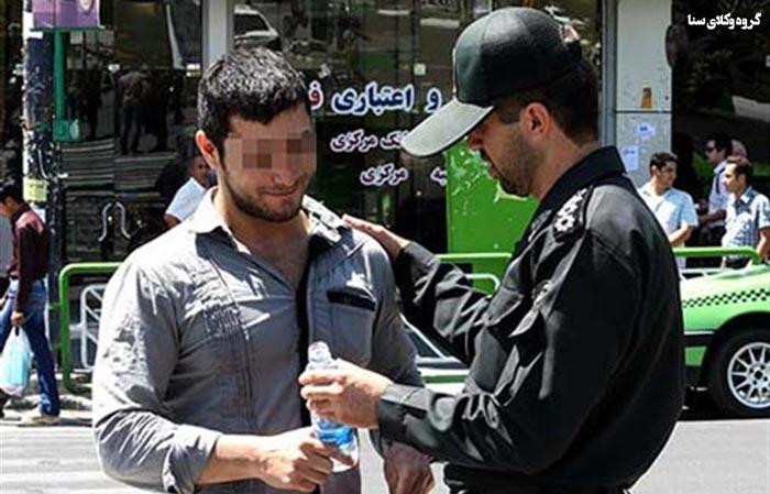 مصادیق جرائم علیه عفت عمومی موضوع ماده ۶۳۸ قانون مجازات اسلامی