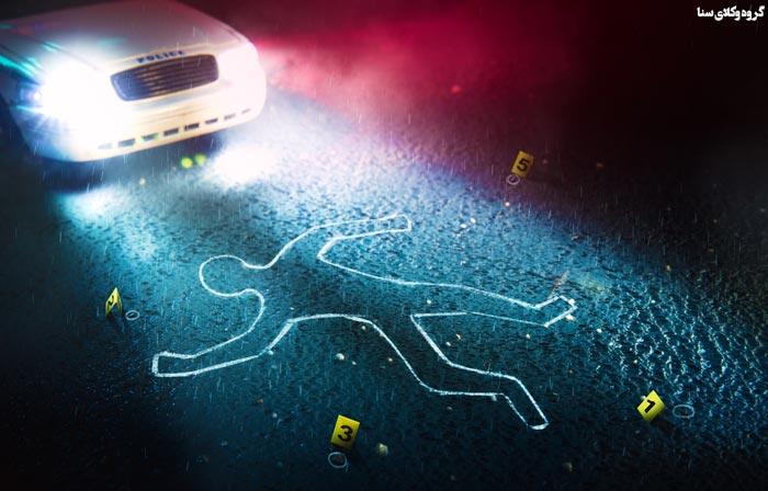 توضیح نحوه کشف جرم و انجام قتل پیک موتوری جوان
