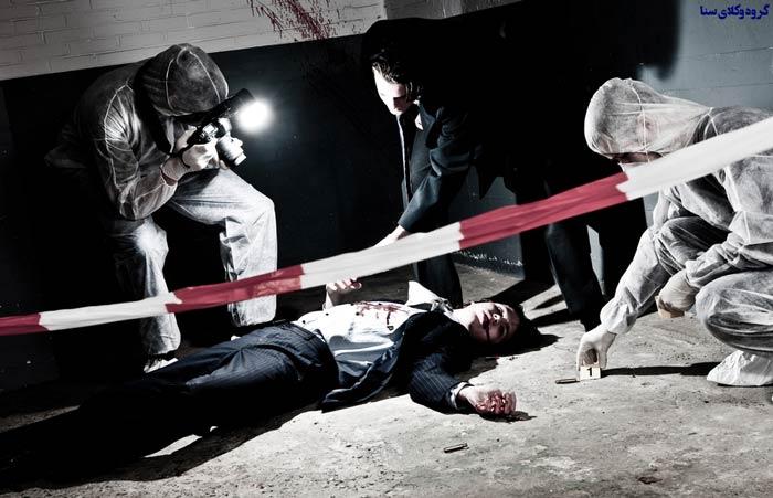 بررسی قتل از نظر قانونی