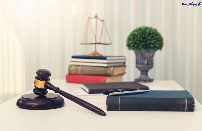 روز وکیل چه روزی است؟