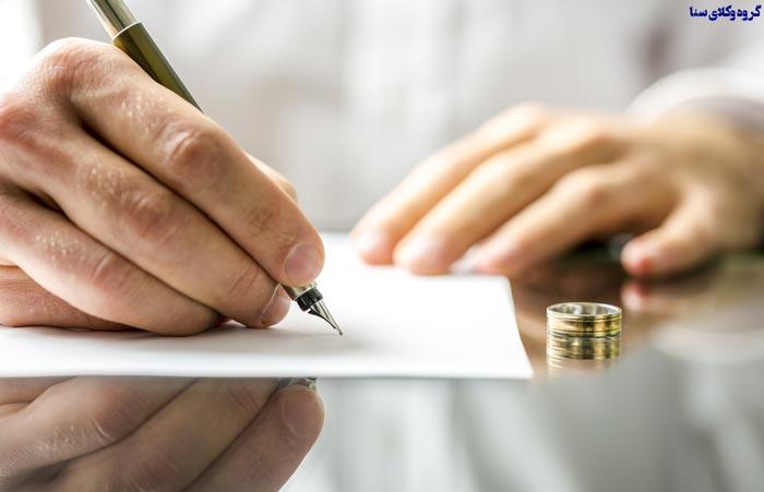 طلاق سریع از طریق توافق زن و شوهر