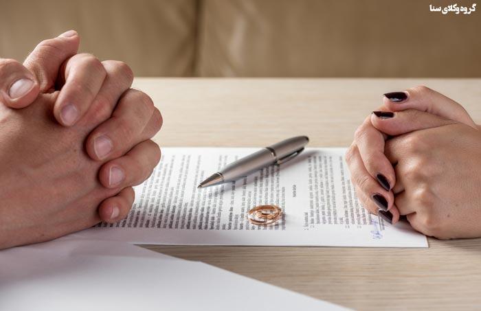 طلاق به درخواست خانم از طریق وکالت در طلاق