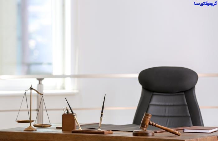 اهداف تاسیس دفاتر خدمات الکترونیک قضایی