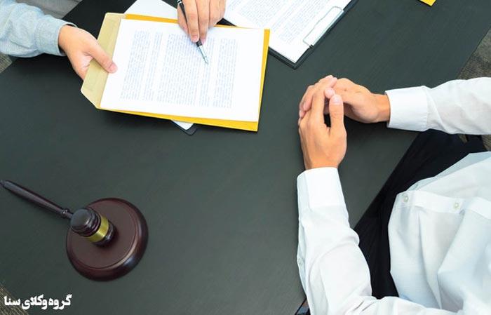 ماده ۴۷ قانون ثبت اسناد و املاک