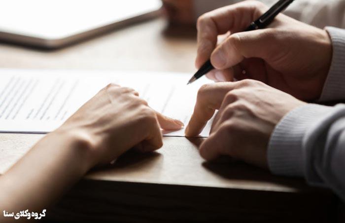 استثنائات ماده ۴۷ قانون ثبت اسناد و املاک