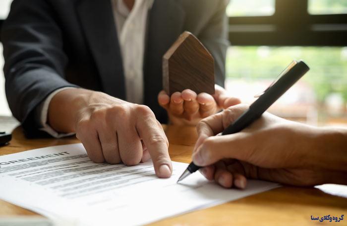 ماده ۱۱۷ قانون ثبت اسناد و املاک چیست؟