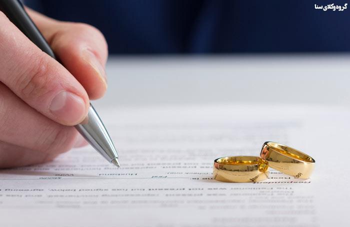 انواع طلاق، از منظر حقوق و قانون