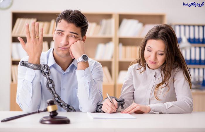 چگونگی طلاق از شوهر زندانی؟