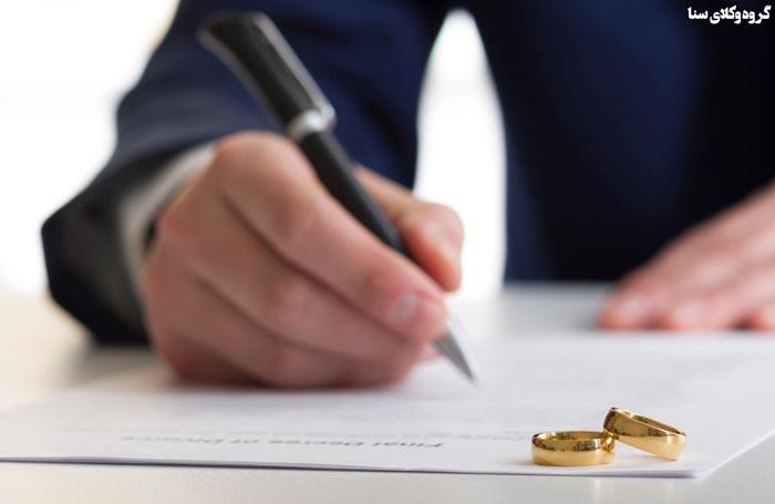 حق طلاق در اسلام