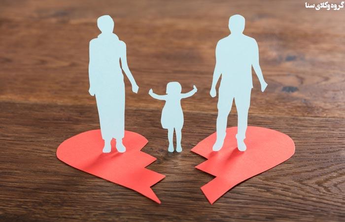 آیات و روایات مرتبط با طلاق در اسلام