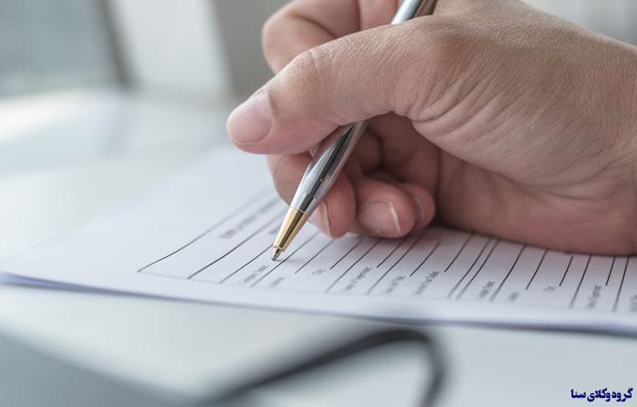 در چه مواردی ثبت اسناد، اختیاری و در چه مواردی اجباری می باشد؟