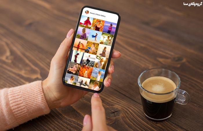 انتشار تصاویر خصوصی افراد در فضای مجازی