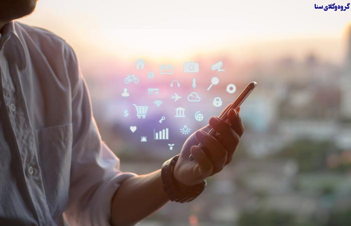 استعلام از طریق برنامه های موبایل
